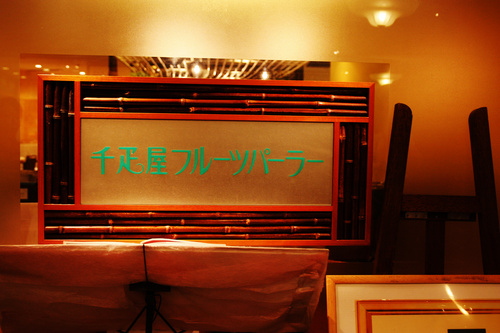 IMG_3280[1].jpg
